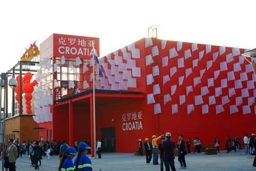 croatia-pavilion-shanghai-2010