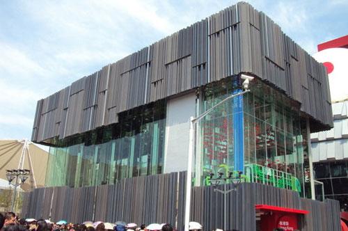 hong-kong-pavilion-shanghai-2010