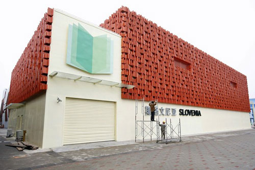 slovenia-pavilion-shanghai-2010
