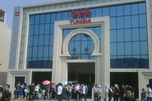 tunisia-pavilion-shanghai-2010