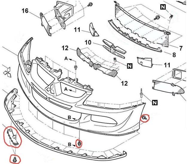 2007 Mitsubishi Galant Undercover Parts Diagram • Wiring