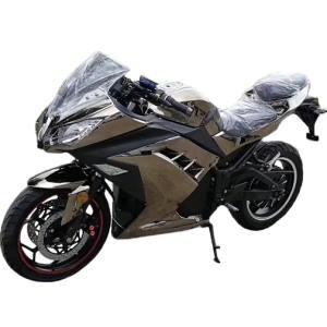 Электрический мотоцикл купить в Киеве