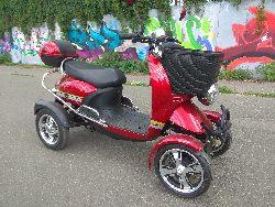 Электрокутер квадроцикл Украина