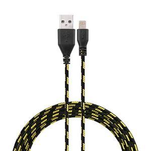 Shot Case – Cable Tresse 3m IPHONE 8 Plus (+) Chargeur Connecteur Lighting USB Apple Tissu Tisse Lacet Fil Nylon (Couleur Noir)