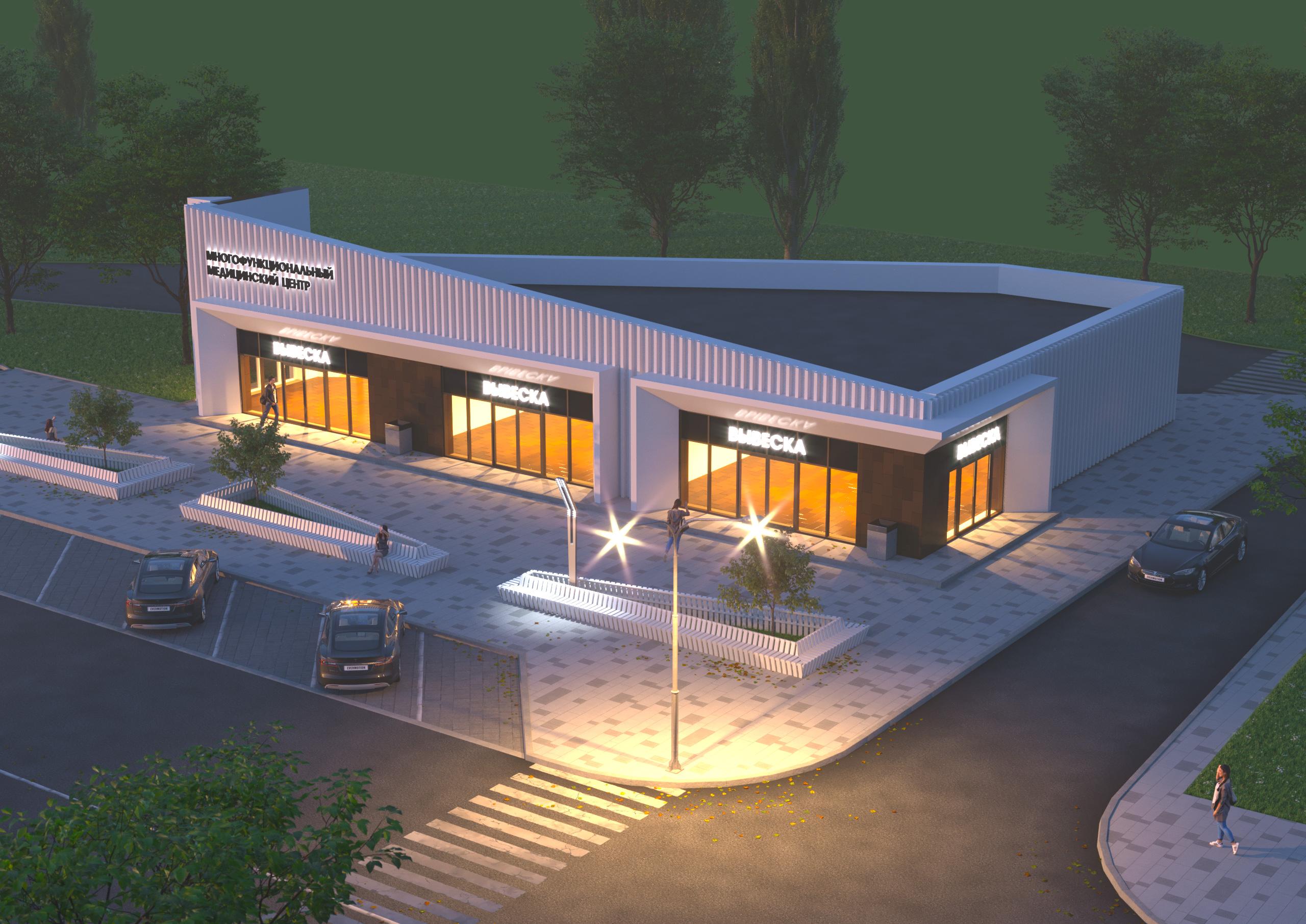 Общий вид здания медицинского центра с ночной подсветкой