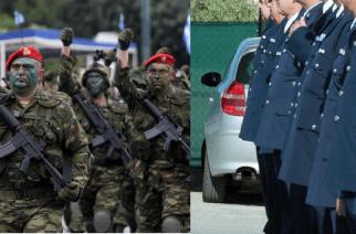 Πότε βγαίνουν στην σύνταξη στρατιωτικοί και αστυνομικοί