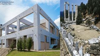 Πέντε προσλήψεις φυλάκων σε Διδυμότειχο, Σαμοθράκη