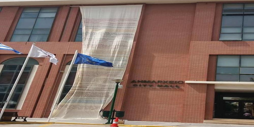 """Αλεξανδρούπολη: Απλώθηκε η """"Κεντημένη Μνήμη"""" στο Δημαρχείο"""