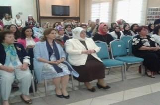 ΠΡΟΚΛΗΣΗ απ' τη σύζυγο του Τούρκου Πρωθυπουργού. Επισκέφθηκε την αποκαλούμενη «τουρκική νεολαία»