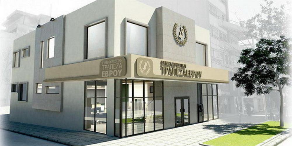 Σάρωσαν Τοψίδης, Σταυράκογλου στις εκλογές της Συνεταιριστικής Τράπεζας Έβρου