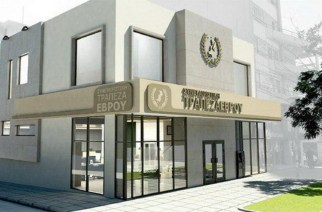Την Πέμπτη η νέα διοίκηση, με Πρόεδρο τον Σταυράκογλου στην Τράπεζα Έβρου