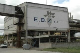 Έτσι θα κάνετε αίτηση για πρόσληψη στο Εργοστάσιο Ζαχάρεως Ορεστιάδας