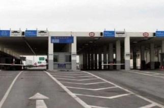 Συνέλαβαν Σκοπιανό στους Κήπους. ΔΕΙΤΕ γιατί διώκονταν με Ευρωπαϊκό Ένταλμα Σύλληψης