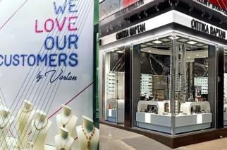 Καταστήματα ΒΑΡΤΑΝ: Πρωταγωνιστές και αυτό το καλοκαίρι στο κέντρο της Αλεξανδρούπολης