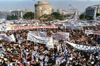 Αναγνώστες και κόσμος του Έβρου μας «εκτόξευσαν» επιβραβεύοντας την στάση μας στο συλλαλητήριο