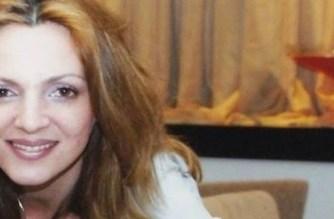 Νεκρή από πυρκαγιά η δημοσιογράφος και πρώην παρουσιάστρια ειδήσεων ΑΝΤ1-ALTER Καρολίνα Κάλφα