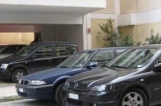 Απόφαση-βόμβα: Μόνο για ιδιοκτήτες οι θέσεις πάρκινγκ στις πιλοτές των πολυκατοικιών