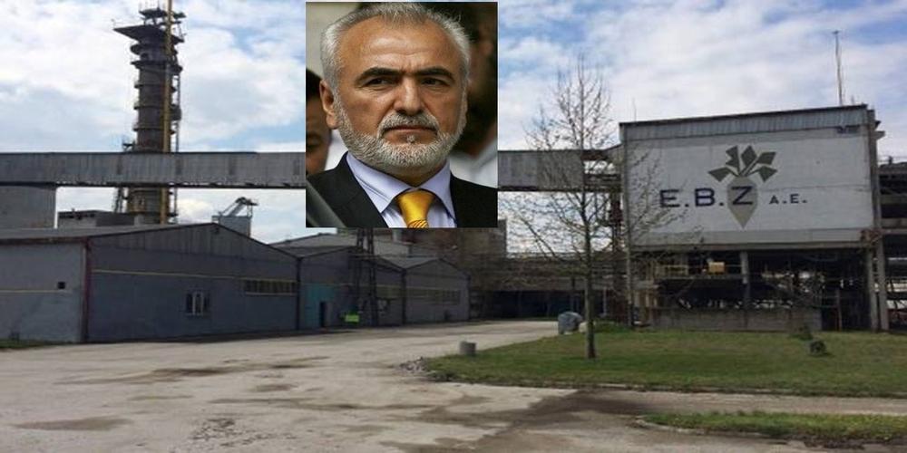 Φήμες ότι ο Ιβάν Σαββίδης παίρνει την ΕΒΖ. Μέσω της Συνεταιριστικής Τράπεζας Σερρών οι πληρωμές;