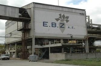 Δημοσχάκης:«Ώρα μηδέν» για τη Βιομηχανία Ζάχαρης. Οικονομικά μετέωροι οι τευτλοπαραγωγοί