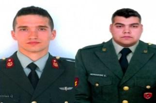 ΠΡΙΝ ΛΙΓΟ: «Να αποφυλακιστούμε σύντομα» ευχήθηκαν οι δύο στρατιωτικοί που συνάντησαν τον μητροπολίτη Αδριανουπόλεως