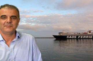 SAOS Ferries: Επιστολή στον δήμαρχο Σαμοθράκης για αλλαγή του τρόπου μεταφοράς των απορριμάτων