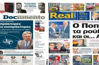 Κυριαρχούν απέλαση Ρώσων διπλωματών και Αλεξανδρούπολη στις Κυριακάτικες εφημερίδες
