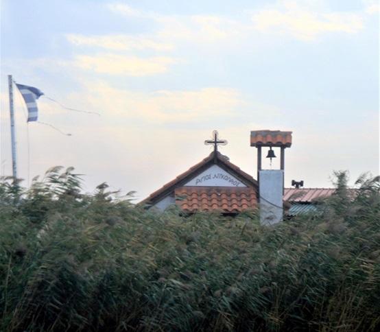 Εικόνα που περιέχει υπαίθριος, χλόη, κτίριο, οικία  Περιγραφή που δημιουργήθηκε αυτόματα