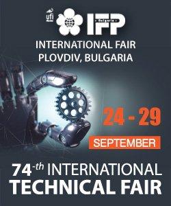 74th International Technical Fair in Plovdiv, Bulgaria