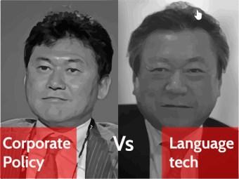 Преодоляване на езикови бариери: новите технологии или дръзките корпоративни стратегии са отговорът?