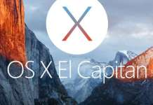 El Capitan - EVSC Please Wait