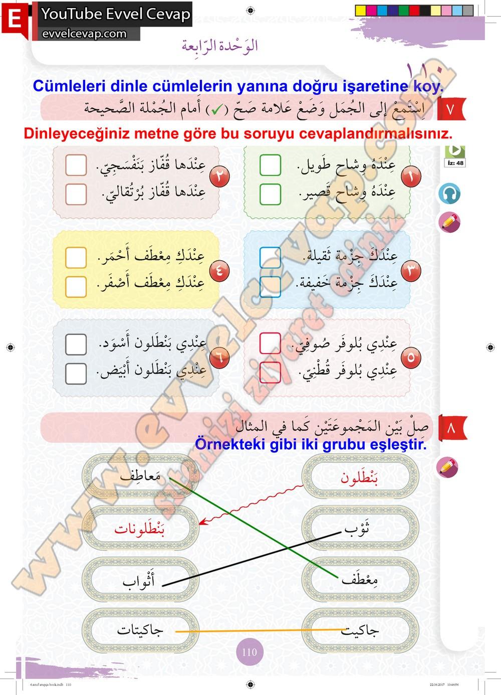 6 Sinif Arapca Ders Ve Calisma Kitabi Sayfa 110 Meb