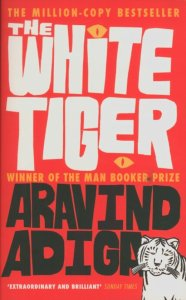 leesclub-februari-white-tiger