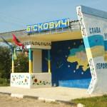 Ukraina – tam szum Prutu, Czeremoszu..