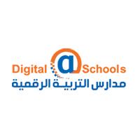 608ef37fd42c9 - ملخص شامل لأخبار الوظائف التعليمية في المدارس الأهلية والعالمية بالمملكة