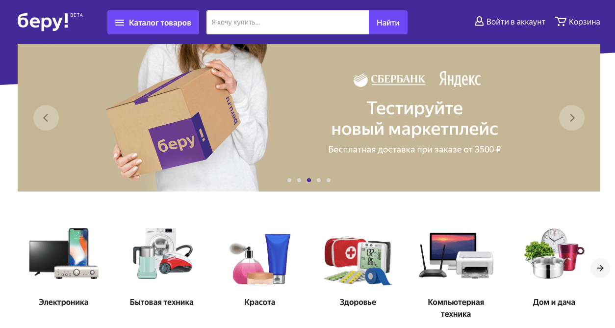 Morgan Stanley sees Russian e-commerce grow nearly 3-fold by