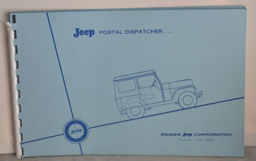 small resolution of dj5 postal jeep dispatcher brochure2