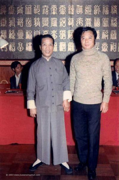 Jiu Wan & Wong Shun Leung