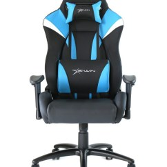 Office Chair Adjustments Leather Ottoman Swivel E-win Europe Hero Series Hre Ergonomic Gaming With Free Cushions