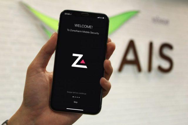 AIS-Zone-Alarm
