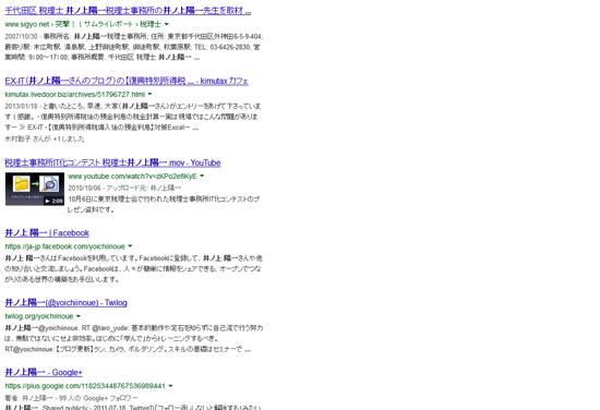 スクリーンショット 2014 02 16 12 43 41