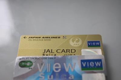JAL Suica