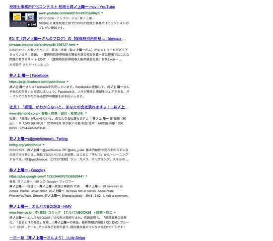 スクリーンショット 2014 02 05 15 28 01