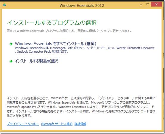 スクリーンショット 2014-04-29 17.24.04