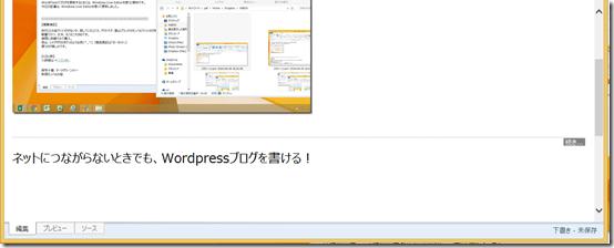 スクリーンショット 2014-04-29 18.08.48