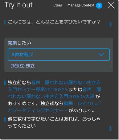 2018-06-10_17h09_24