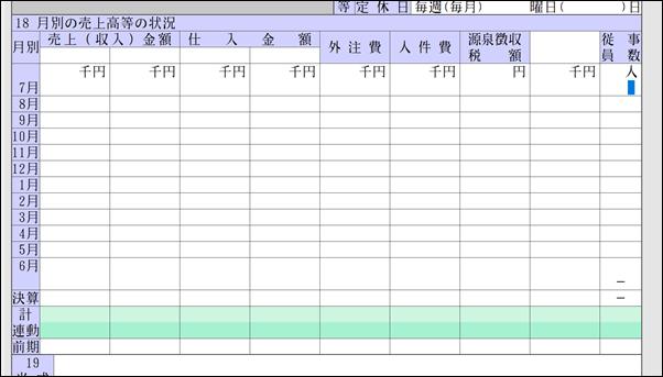 2018-06-16_06h35_27