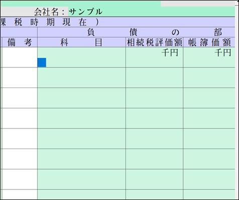 2018-07-26_11h23_14