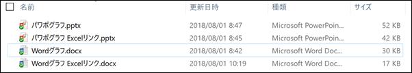 2018-08-01_10h23_32