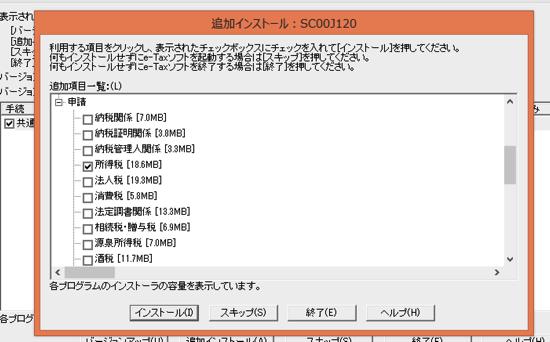 スクリーンショット 2015 02 18 10 36 04