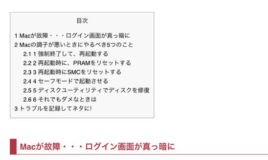 スクリーンショット 2015 04 15 9 26 48